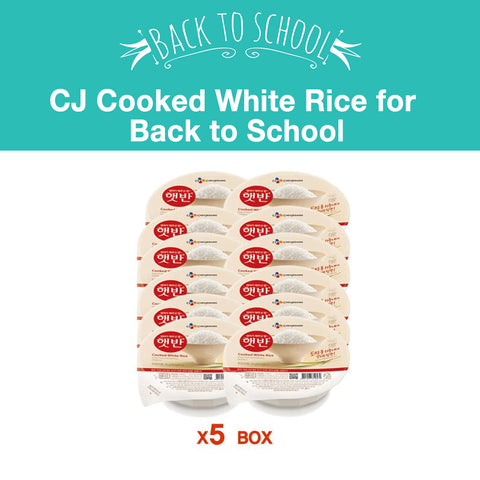 [Back to School] CJ Cooked White Rice for Back to School Special/햇반 백투스쿨 (12eax5Box)