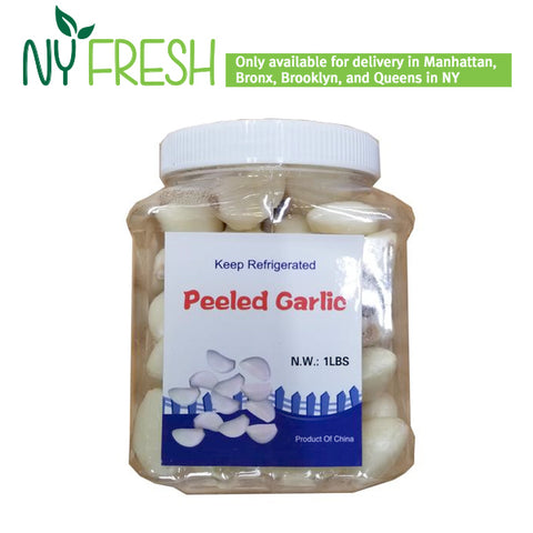 [NY FRESH] 깐 마늘 1LB / PEELED GARLIC 1LB