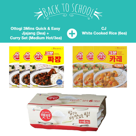 [Back to School] Ottogi 3Mins Quick & Easy + Cooked White  Rice/오뚜기 3분 카레 (3ea) + 짜장(3ea) + 햇반 (6ea/Box)