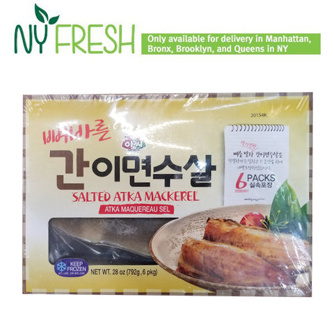 [NY FRESH] Assi Salted Atka Mackerel / 아씨 뼈바른 간이면수 살 (792g)