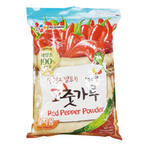 [CJ] It's Well Premium Red Pepper Powder/이츠웰 고춧가루(5LB)