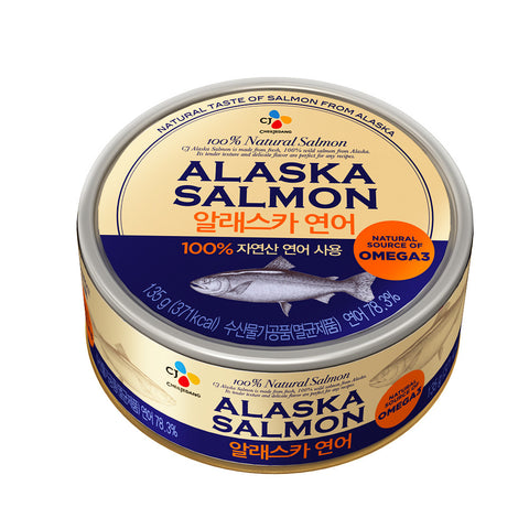 [CJ] Canned Alaska Salmon/CJ 알라스카 연어캔 (135g)