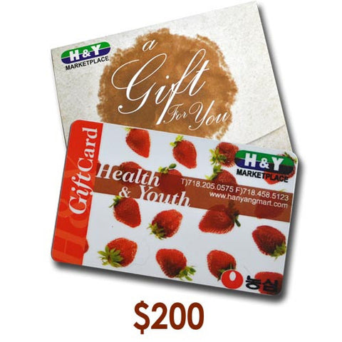 H&Y MARKETPLACE GIFT CARD $200