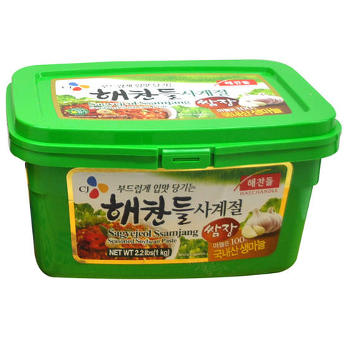 [CJ] Haechandle Seasoned Soybean Paste / 해찬들 사계절 쌈장 (1kg)