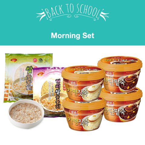 [Back to School] Morning Set