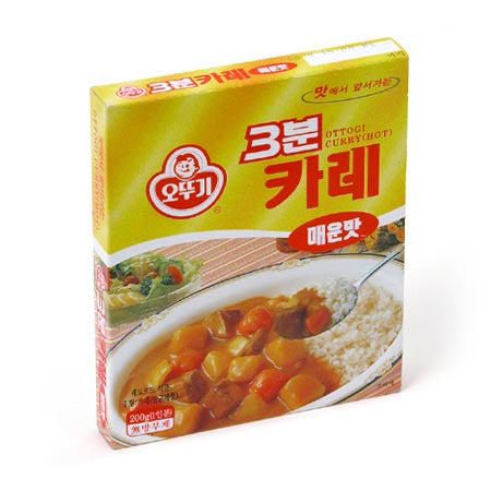 Ottogi 3Mins Quick & Easy Curry(Hot)/오뚜기 3분 카레 (매운맛)