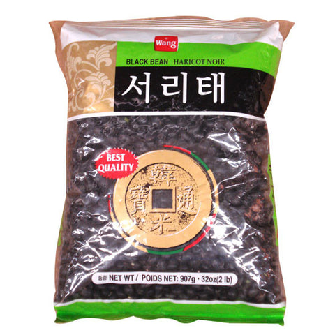 [Wang] Black Bean/ 서리태 (2LB)