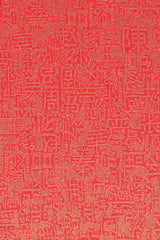 A4 - Patterned - Embossed Orient - Red / Gold