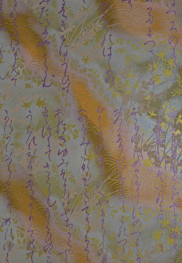 A4 - Patterned - Japanese Metallic Paper - Calligraphy - Purple, Gold, Peach