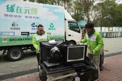 removal service of old appliances in hong kong