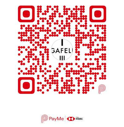 gafell payme paycode