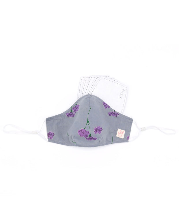 Grey Floral Print Mask (nose wire embedded) 1