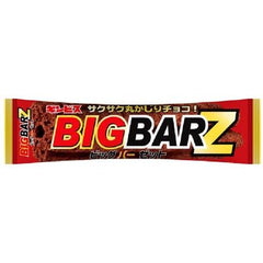 BigBarZ Ingredients: Vegetable oils and fats, sugar, corn grits, cocoa mass, whole milk powder, cocoa powder, salt, emulsifier (soy-derived), coloring (caramel), carbonate Ca, perfume Allergen: soybeans, milk