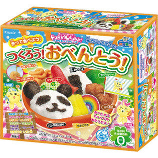 "Kracie DIY Educational Confectionery Series ""Popin' Cookin' Happy Lunch Box"""