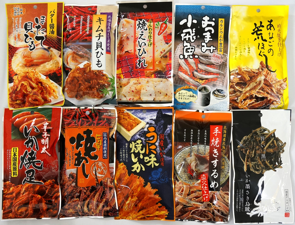 "Assorted 10 Packs Set of ""Otsumami"" (squid, shellfish, conger, flying fish and ray)"