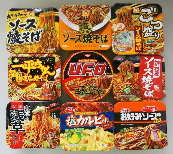 Assorted Instant Cup Noodles 9 Cups Set of Yakisoba(Random Selection)