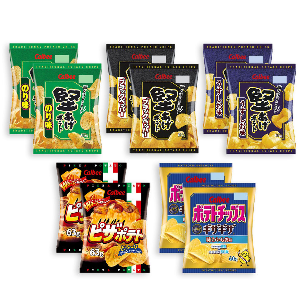 Calbee Unique Potato Chips 10 Packs Assortment Set