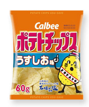 Calbee Potato Chips Lightly Salted flavor: 60g (2.1oz)