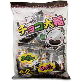 Chocolate Daifuku Marshmallow Snack 32 Pieces Pack