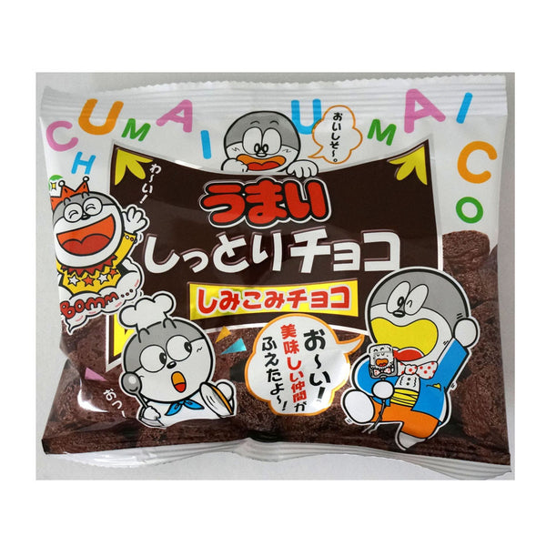 "Tasty Moist Chocolate Corn Snack 10 Packages (a bite-sized ""Umaibo"" )"