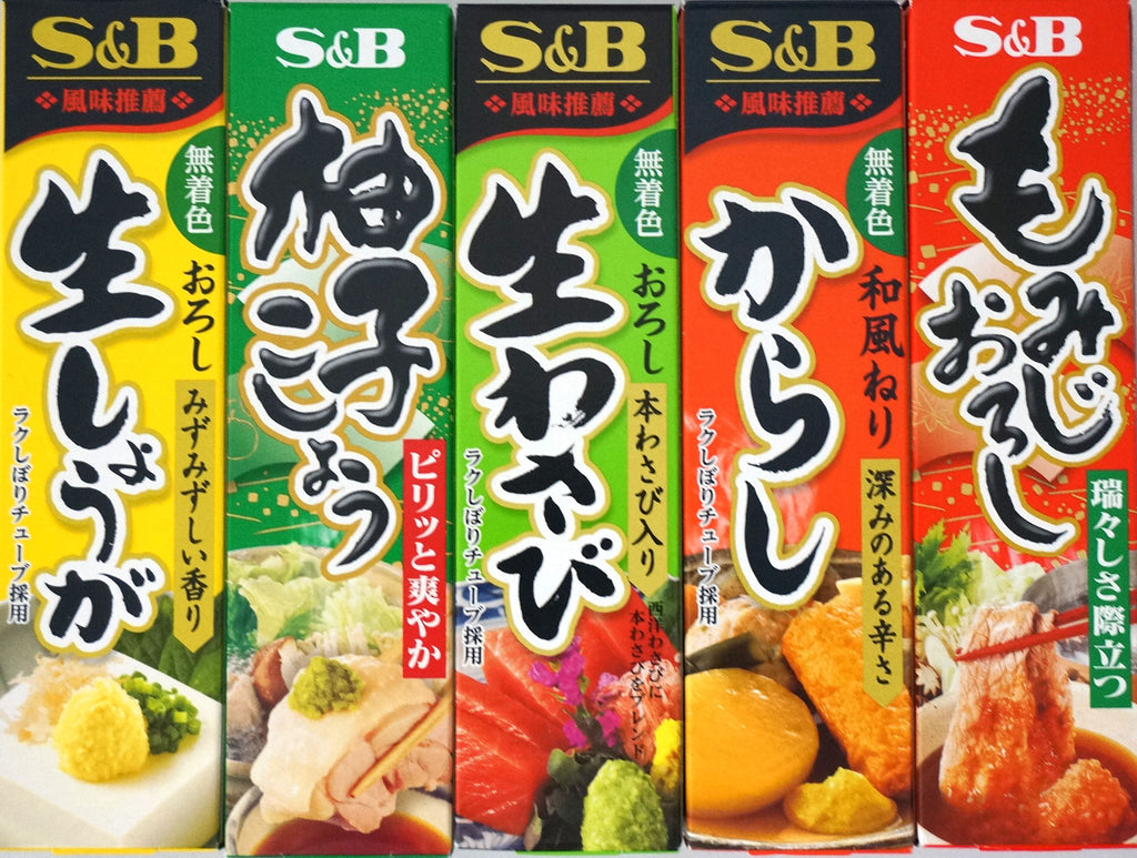 Assortment of Japanese Seasoning 5 Packs Set