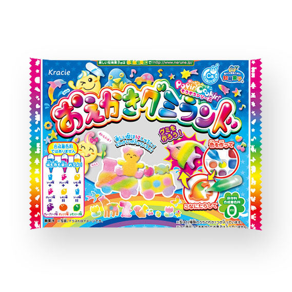 Oekaki Gummy Land (Gummy Candy-Making kit)