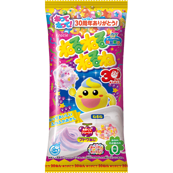 Neruneru Nerune (Kneading Candy) - Grape Flavor