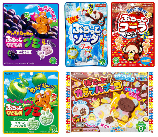 "Kracie DIY Candy ""Puchitto"" Series Assortment 5 Packs Set (Grape, Soda, GreenApple, Cola and Pokotto colorful choco)"