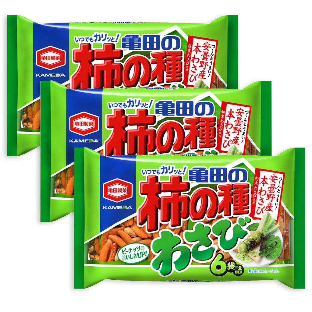 3 Packs Set of Wasabi Flavored Kameda Kakinotane Rice Cracker with Peanuts 6 Packs