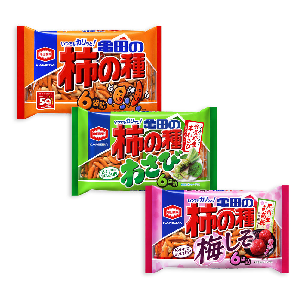 3 Packs Set of Ume-shiso (ume plum & perilla) Flavored Kameda Kakinotane Rice Cracker with Peanuts 6 Packs