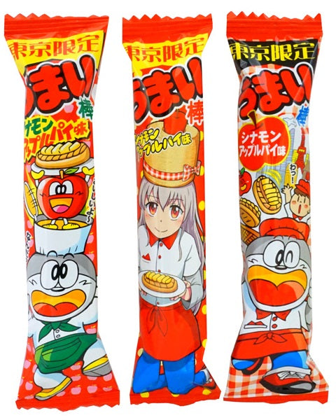 """Umaibo"" 30 Pieces Pack of Cinnamon Apple Pie Flavor"