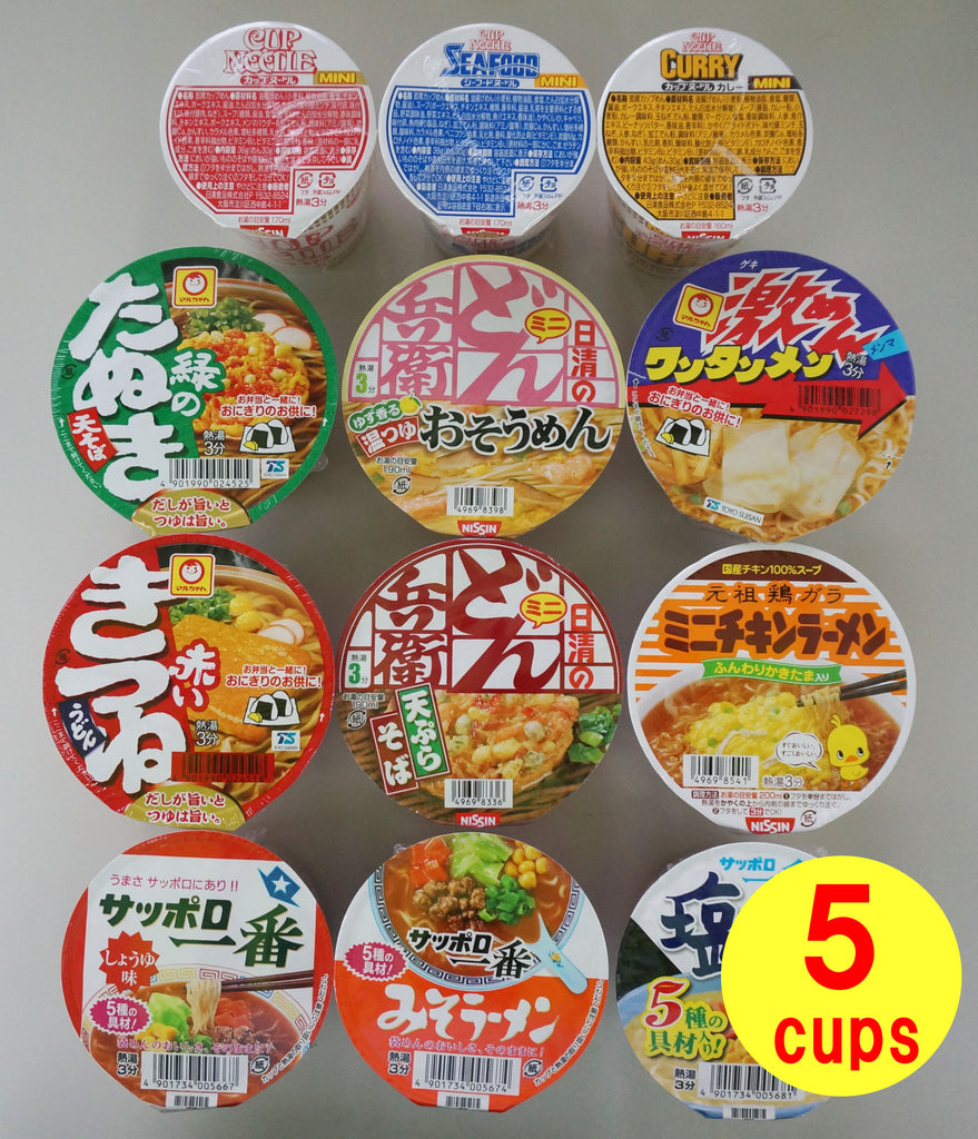 Cup Noodle Mini Cup 5 Cups Assortment Set with 2 Chopsticks(random select)