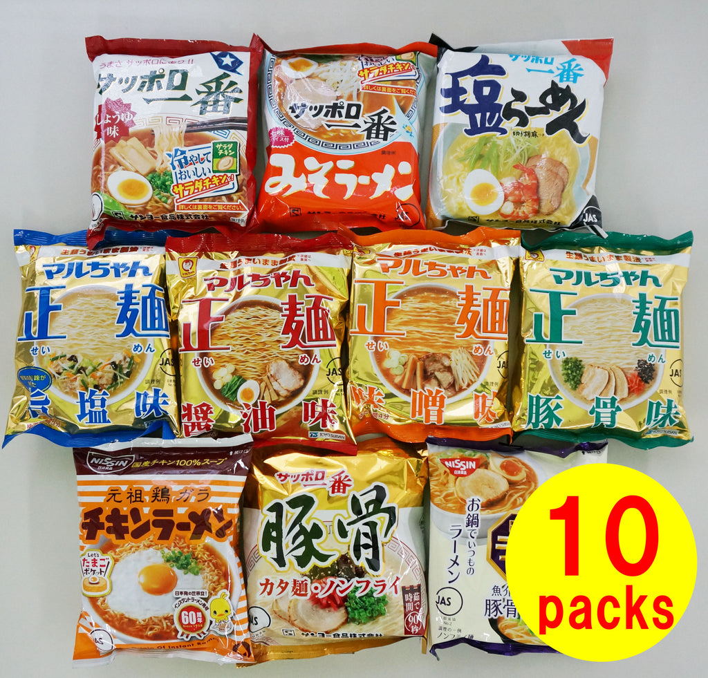 Instant Noodles 10 Packs of Variety Ramen Set