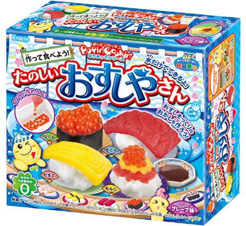"Kracie DIY Educational Confectionery Series ""Popin' Cookin' Happy Sushi Shop"""