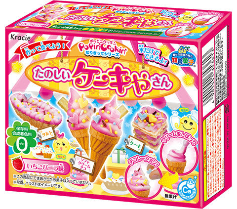 "Kracie  DIY Educational Confectionery Series ""Popin' Cookin' Happy Cake Shop"""