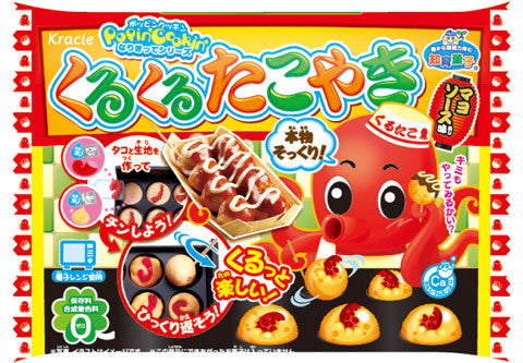 "Kracie DIY Educational Confectionery Series ""Popin' Cookin' Round and Round Octopus Fritters"""