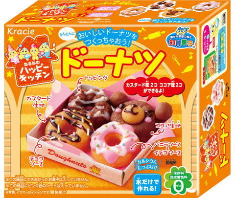 "Kracie  DIY Educational Confectionery Series ""Happy Kitchen Donuts"""