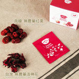 Roselle & Red Date Tea | 洛神花紅棗茶