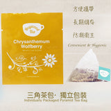 Heywood Tea Chrysanthemum & Wolfberry Tea | 曦活茶 菊花杞子茶