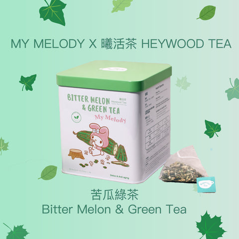 My Melody x Heywood Bitter Melon & Green Tea | My Melody x 曦活苦瓜綠茶