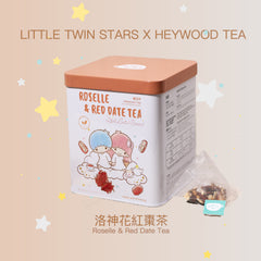 Little Twin Stars x Heywood Roselle & Red Date Tea | Little Twin Stars x 曦活洛神花紅棗茶