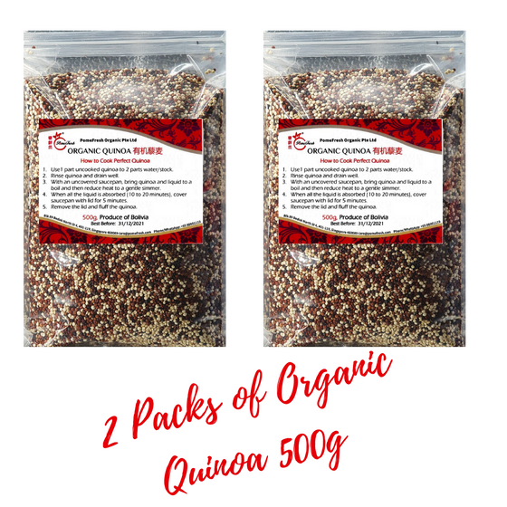 ORGANIC TRI-COLOR QUINOA 有机三色藜麦 500g X 2 (2 Packs) [FREE Postal Delivery]
