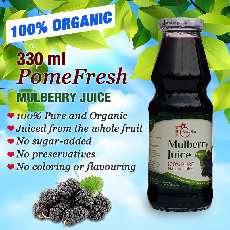 PomeFresh 100% Organic Mulberry Juice 330ml