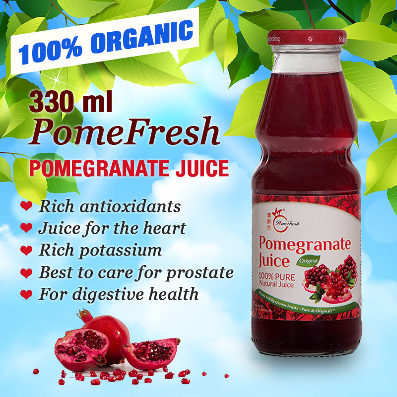 PomeFresh 100% Organic Pomegranate Juice 330ml