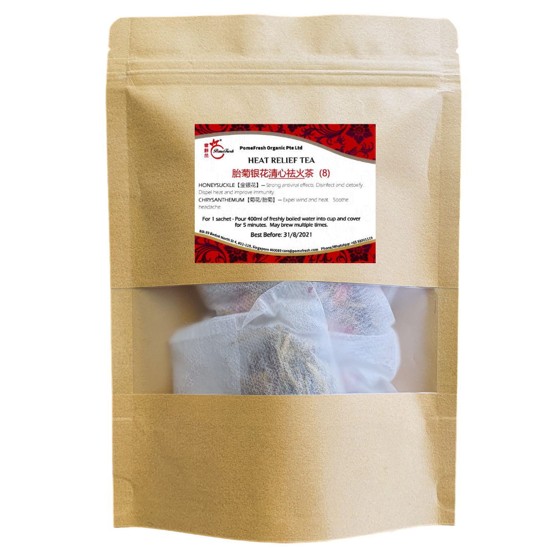 HONEYSUCKLE CHRYSANTHEMUM - HEAT RELIEF TEA BAG 胎菊银花清心祛火茶 3X8 (3 Bags) - FREE Postal Delivery