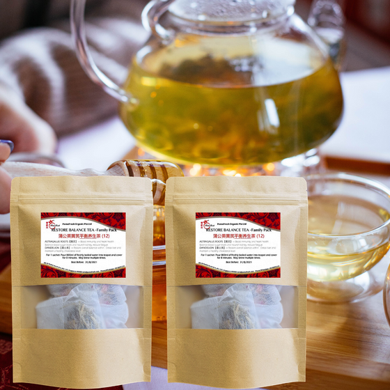 DANDELION ASTRAGALUS - RESTORE BALANCE TEA - Family Pack 蒲公英黄芪平衡养生茶 (12)X2 (2 Bags) - FREE Postal Delivery