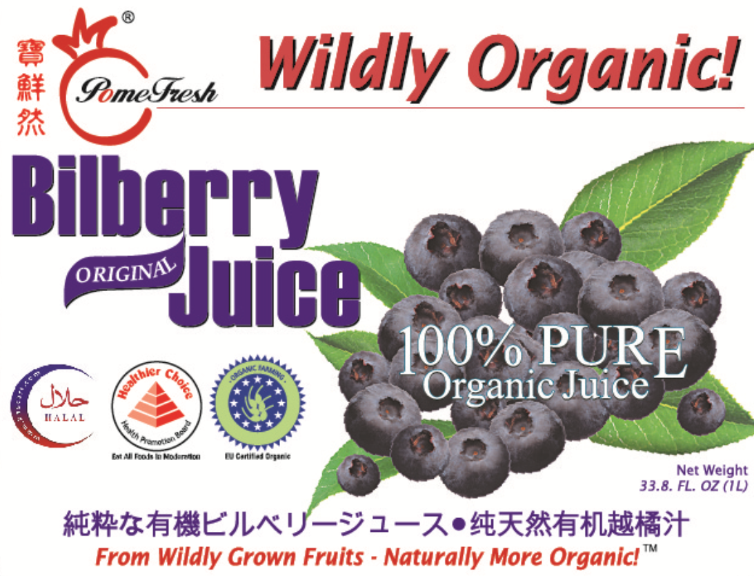 PomeFresh 100% Organic Bilberry Juice 1 Carton (1L X 8)