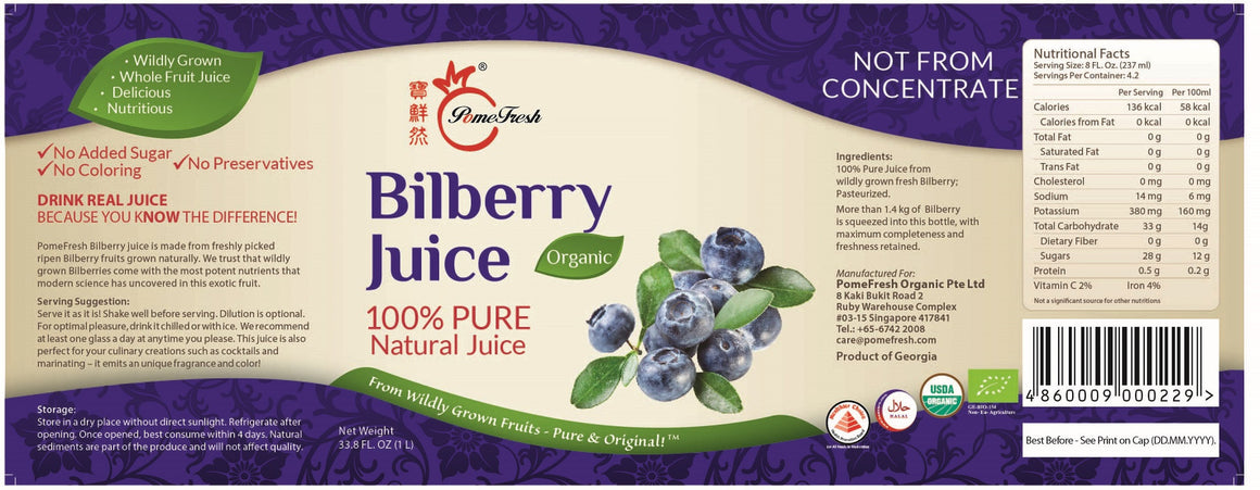 PomeFresh 100% Organic Bilberry Juice 1L