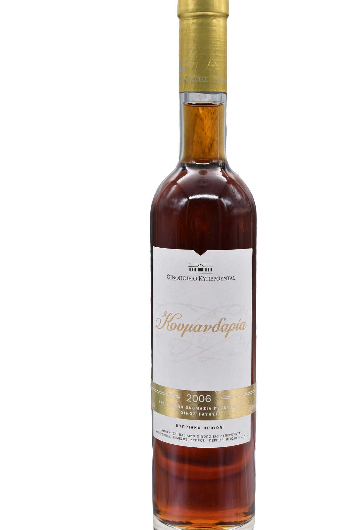 COMMANDARIA 2006 - VERY EXOTIC AGED WINE