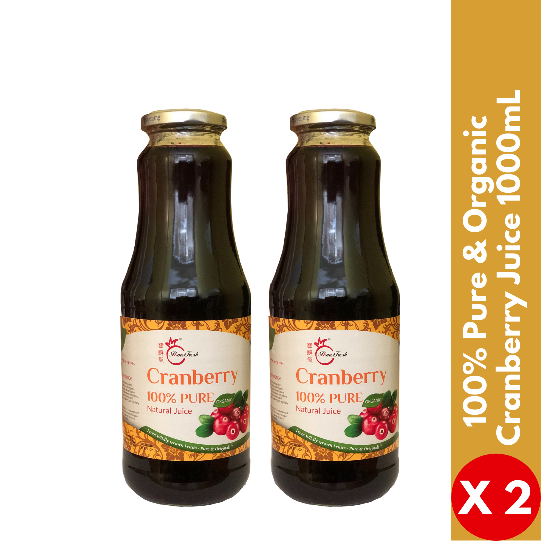 100% Pure Organic Cranberry Juice | No sugar added | Juice For UTI | 1000mLX2 (2 Bottles) - PomeFresh Organic Pte Ltd